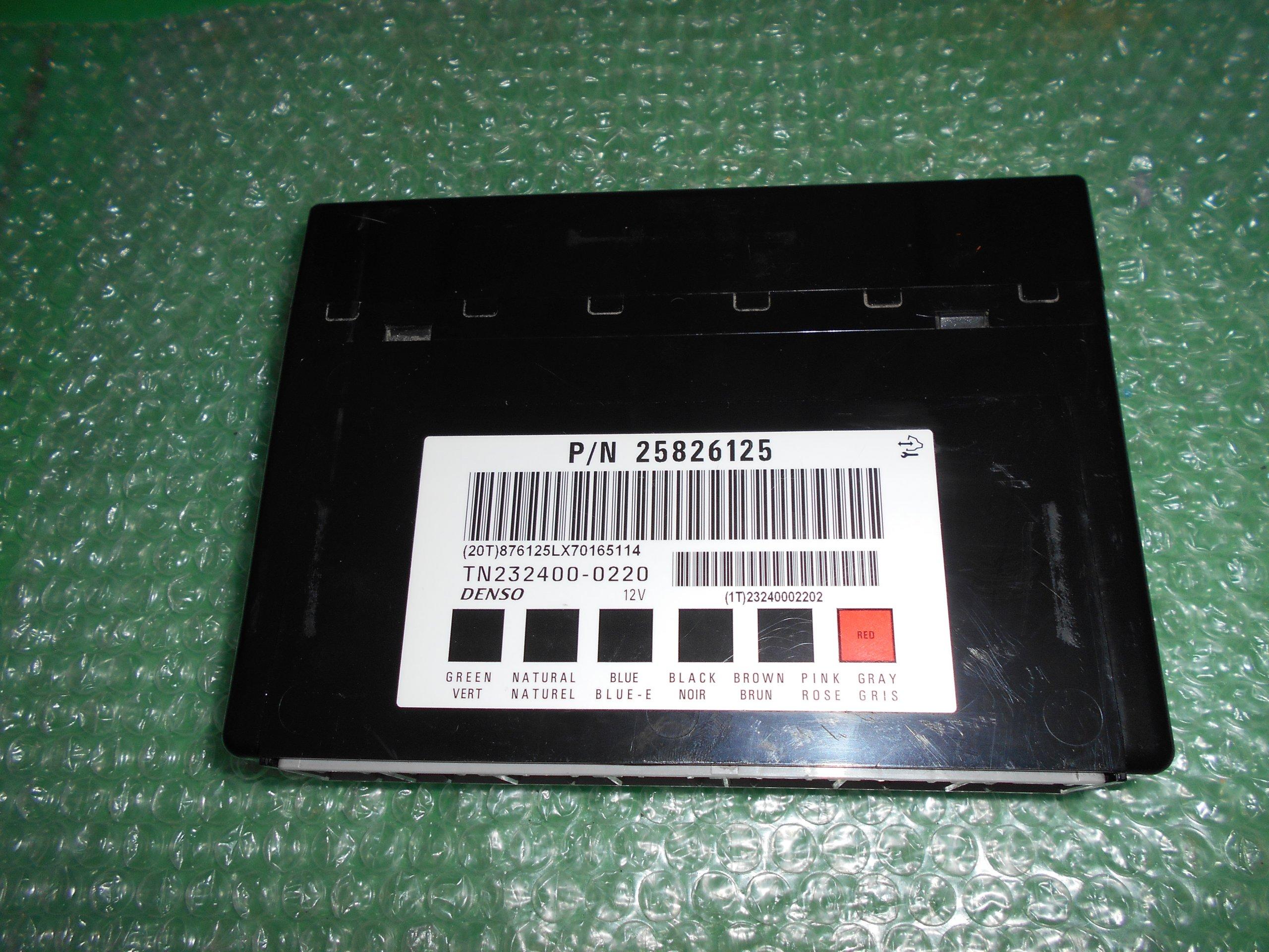 MODULO DE CONFORT BSI 25826125 – DENSO TN232400-0220 CHEVROLET CAPTIVA (2006-2012)