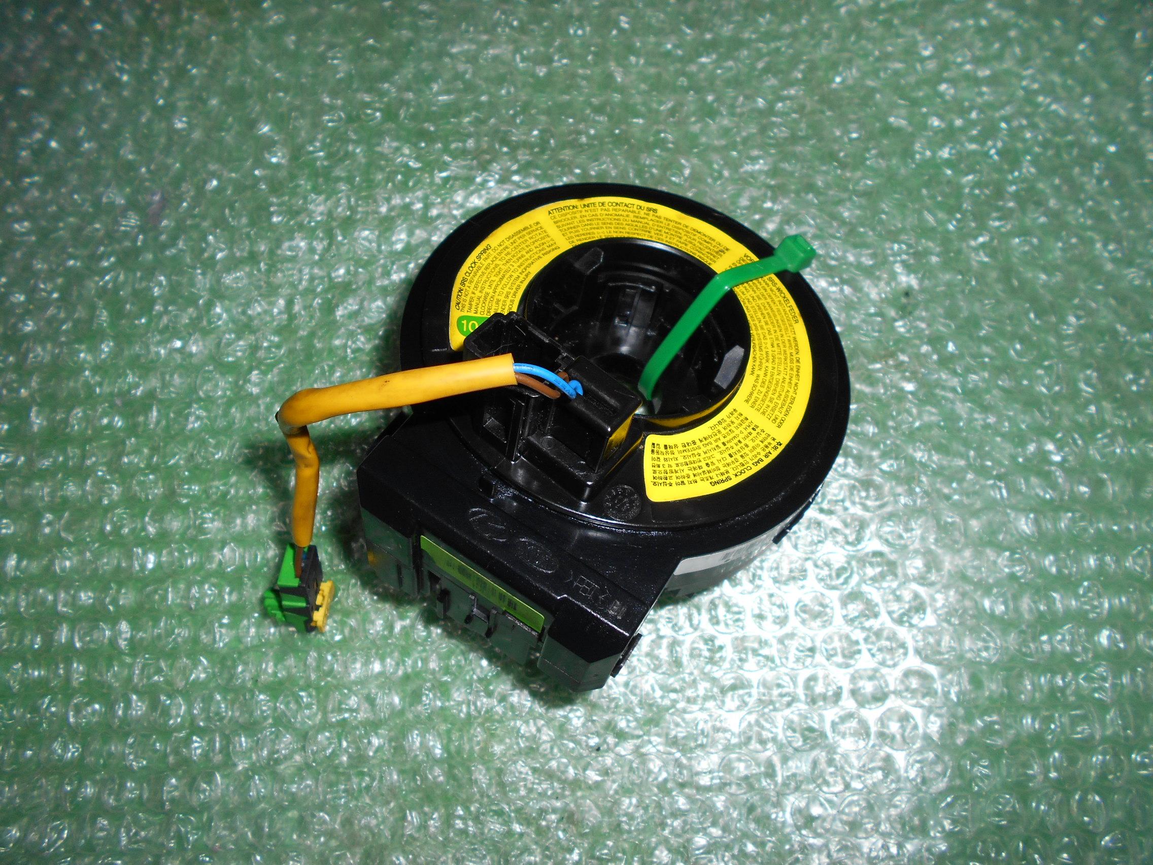 ANILLO DE AIRBAG 93490-1D450 KIA CARENS II (2006-2012)